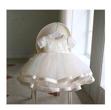 Бальное платье для новорожденных девочек для крещения платья на 1-й день рождения для младенцев из тюля с бусинами для вечеринки выпускного ...