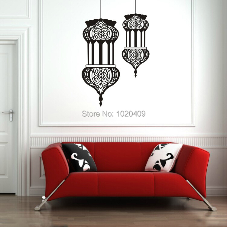 high quality Islamic Arab Muslims living room wall stickers car sticker decorative art lamps Y099