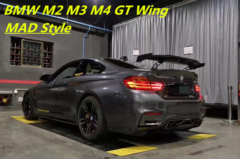 f8x m3 m4 rear spoiler mad style carbon fiber gt wing. Black Bedroom Furniture Sets. Home Design Ideas