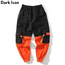 Dark Icon Side Pockets with Ribbon Cargo Pants Men Elastic Waist Harem Jogging 2 Colors