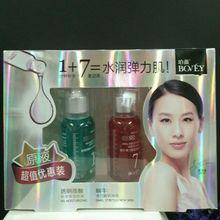 Skin Toner Serum Set! Hyaluronic Acid Moisturizing Serum+Snail Firming Anti-aging Serum Hydrating Anti-Dry Essence 30ML+30ML