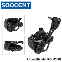 S Ride RD M300 9 Speeds Mountian Bike Rear Derailleur Long Cage Cycling MTB Bicycle Gear Rear Chain Shifter Compatible SHIMANO