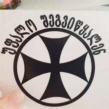 CS-851#15*16.7cm The Georgian Cross funny car sticker vinyl decal silver/black for auto stickers styling decoration