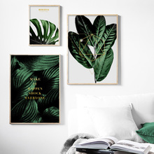 Canvas Art Print Big Green Topical Leaf Pop Nordic Posters And Prints Wall Painting Pictures For Living Room