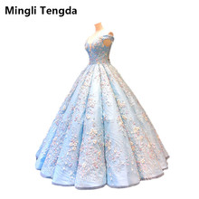Mingli Tengda Mori Seawater Blue Puff Scratch Quinceanera Dresses Beaded Flower Pearls Ball Gown Off the Shoulder Sweet 16 Dress