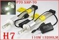 1 Set P70 110W 13200LM H7 LED Headlight Kit XHP70 Chips Fanless SUPER White 6000K Driving Headlamp H4 H8 H11 H16(JP) 9005/6 H13
