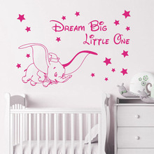 Vinyl Wall Decals Fly Dumbo Dream Big Little One Sticker Cute Elephant Poster Mural Kids Baby Room Decoration W534