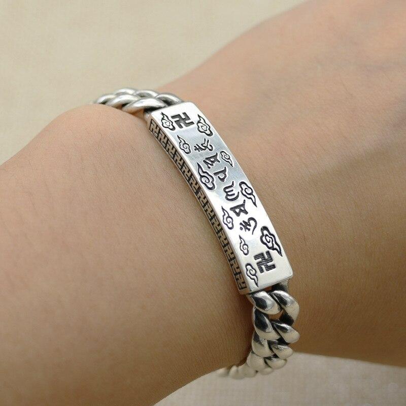 Lucky S925 Sterling Silver Swastika Bracelet Tibetan Buddhism Men Six Words Mantras Prayer Band Bracelet & Bangle