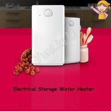 Электрический водонагреватель на 5 л домашний кухонный ec5u