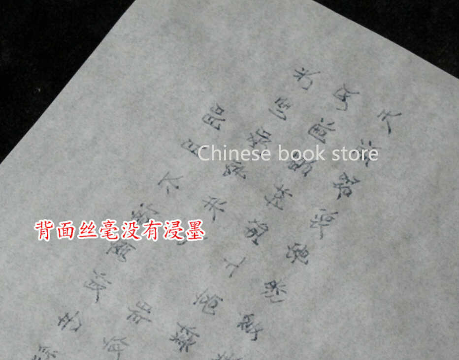 Thin Semi Transparent Chinese character practice blank copy paper 500 pcs//bag