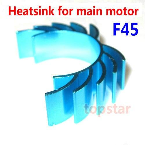 MJX F45 резервни части топлинен поглътител за охлаждане на основния двигател