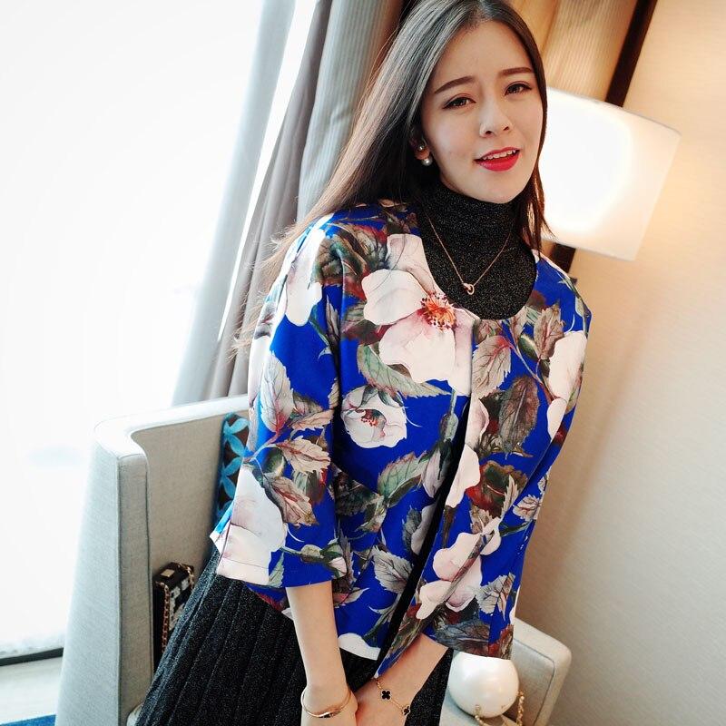 Estilo coreano de la manera  mujeres del invierno del otoño vintage impresión fl