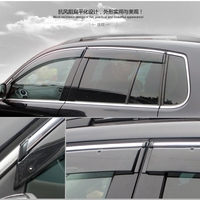 For Volkswagon VW Tiguan 2010 2015 Window Visor Awnings Shelters Cover Rain Gear Exterior Body Decoration
