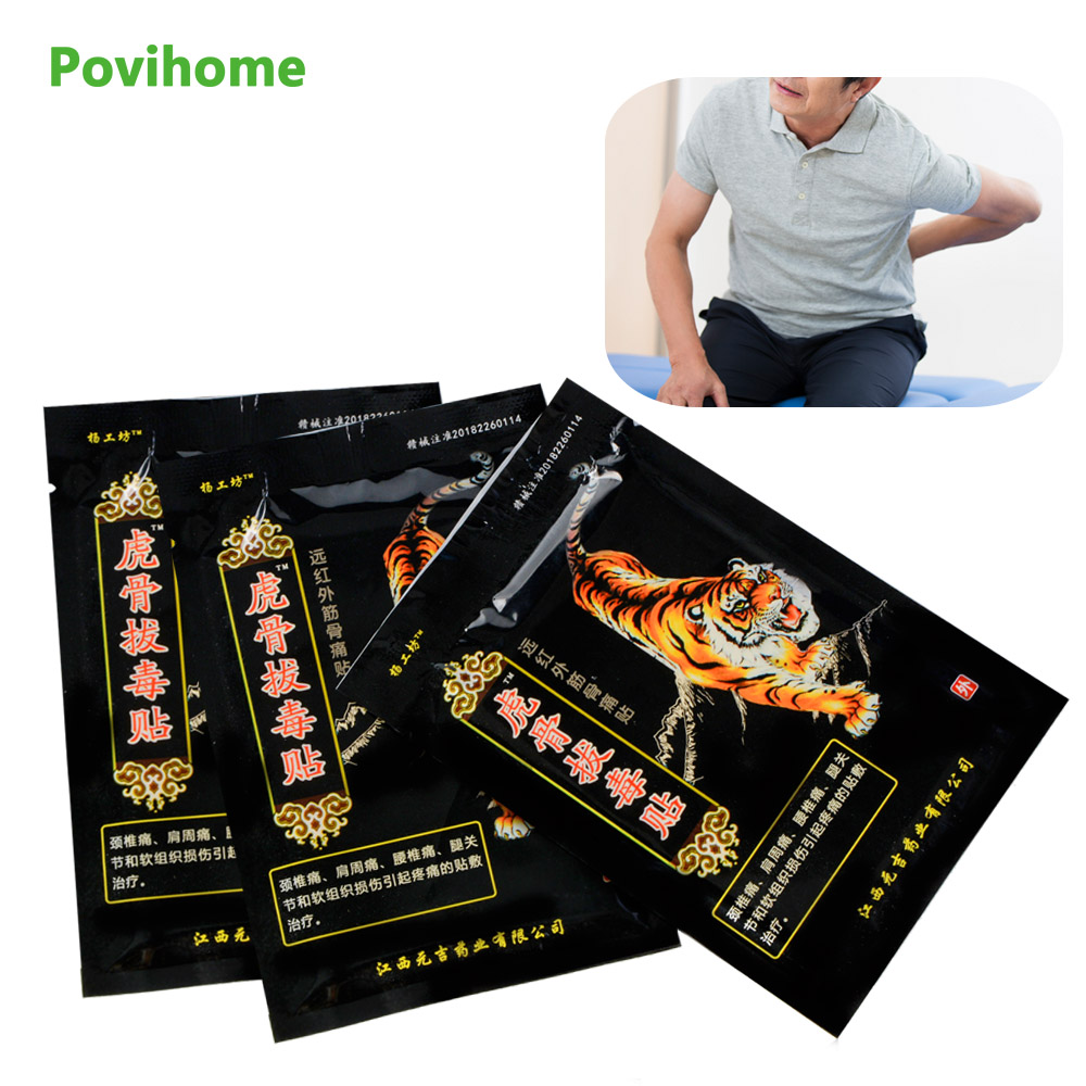 48Pcs/6Bags Tiger Balm Medical Plaster Rheumatoid Arthritis Joint Pain Back Neck Chinese Herbal Pain Relief Patch Sticker D1546(China)