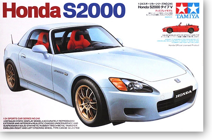 1/24 Honda S2000 Sports Car 50th Anniversary Memorial Car Model (24245)