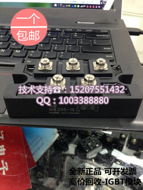 Brand new original MDS200-16 200A 1600V three-phase rectifier bridge rectifier modules brand new authentic mds100f 24 ling 100a 2400v made four three phase rectifier diode modules