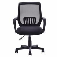 Goplus Modern Ergonomic Office Chair Mid Back Mesh Computer Desk Task Black Swivel Lift Executive Chair