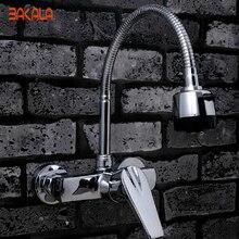 Бесплатная доставка bakala смеситель для кухни горячая и холодная вода вращаться на 360 градусов любой складной кран кухня br-9101-3