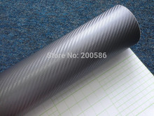 High Quality Silver Grey 3D Carbon Fibre Vinyl Wrap Film Air Free Car Wrap Sticker Size 1.52*30m/Roll(China)