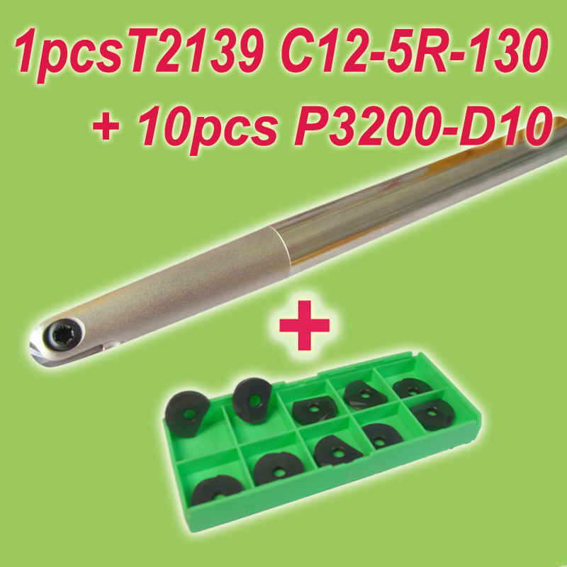 NEW! Free Shiping 1pcsT2139 C12-5R-130 + 10pcs P3200-D10 Discount Insertable Ball Precision Face End Mill new free shiping 1pcst2139 c10 4r 100 10pcs p3200 d08 discount insertable ball precision end mill for milling machine on sale