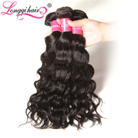 Longqi Hair Peruvian Natural Wave Hair Weft 1PC Remy Human Hair 10inch To 26inch Natural Black