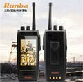 Original Runbo H1 robusta IP67 tres SIM card impermeable 4 G LTE teléfono 6000 mAh NFC GLONASS GPS PTT walkie talkie PTT celular