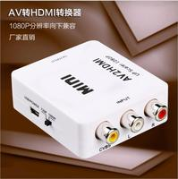 Free shipping hot selling Manufacturers supply av to hdmi converter RCA switch to computer HD conversion av to hdmi cable