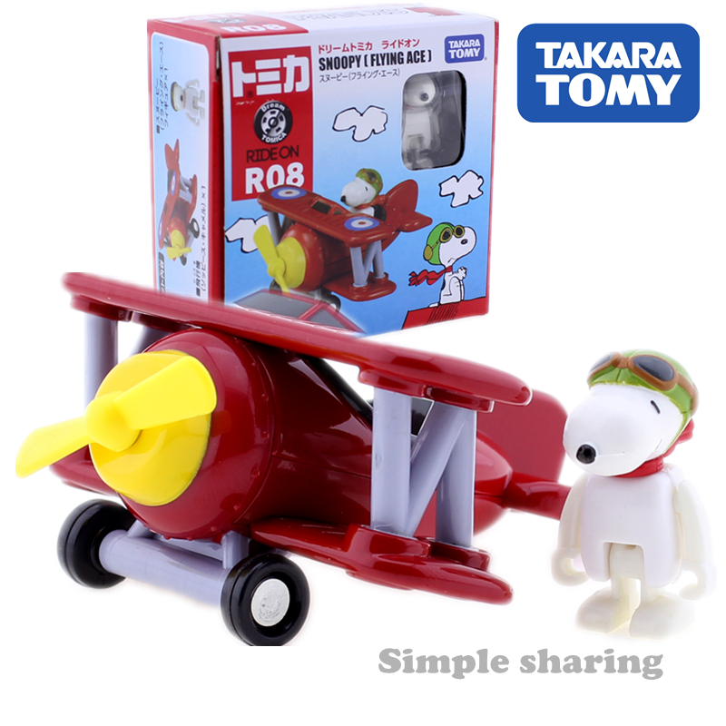 TAKARA TOMY Dream Tomica R08 RIDE ON SNOOPY FLYING ACE Airplane Model Kit Diecast Miniature Glider Mould Funny Magic Baby Toys