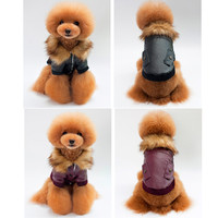 New Design Pug French Bulldog Dog Clothes Jackets Winter Pu Leather Fur Collar Coat Jacket Poodle