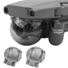 Защитная крышка для объектива gimbal dji mavic 2 pro zoom drone