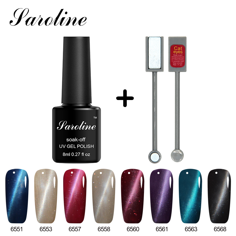 Beauty & Health New Arrival Nail Art Manicure Strong Magnet Stick Magical 3d Uv Led Gel Nail Polish Tool Nail Gel