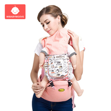 Outdoor Multifunction Kangaroo Baby Carrier With Hood Ergonomic Infant Sling Backpack Hipseat Comfort Front Facing Baby Carriers