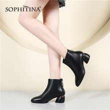 SOPHITINA Solid Fashion Women's Boots High Quality Genuine Leather Sexy Pointed Toe Round Heel Shoes Special Elegant Boots PO224(China)