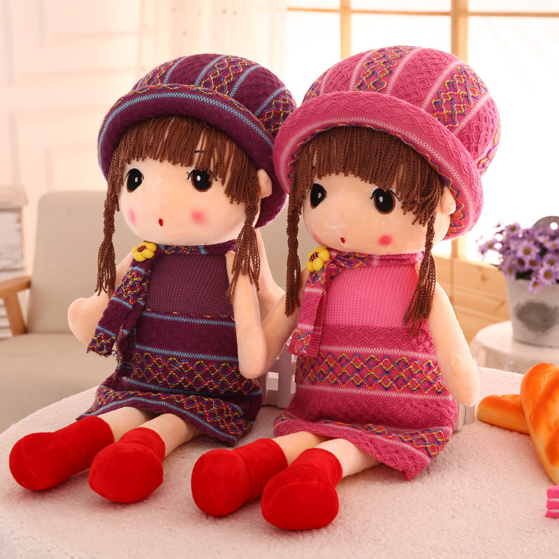 Sweet Valentine Gift Sweater Girls Rag Doll With Hat Stuffed Dolls Plush Wedding Rag Doll Funny Stuffed Toys Kids Birthday Gift