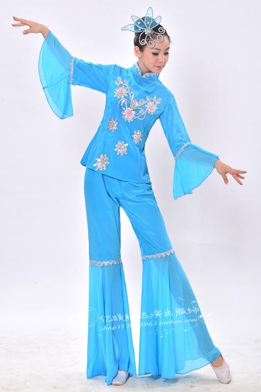 Traje chino trajes de baile Yangko traje de la etapa nacional cintura - Novedad