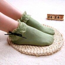 Nouvelle chaussettes Princesse Japonais  ...