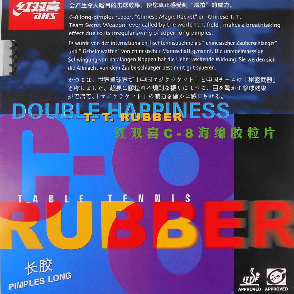 Long Pips-out Pimples Out Table Tennis PingPong Rubber With Sponge DHS C-8 C8 C 8 Defense Plus Loop Racquet Sports