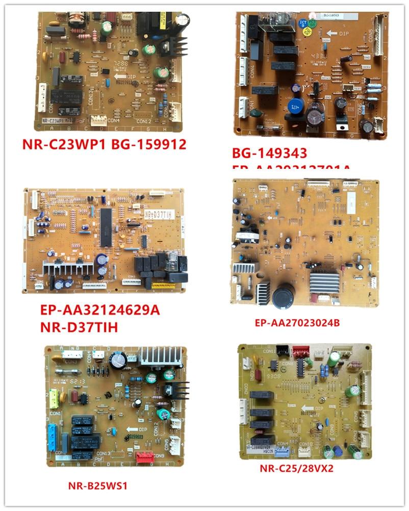 NR-C23WP1 BG-159912|EP-AA29312701A| EP-AA32124629A NR-D37TIH| EP-AA27023024B| NR-B25WS1 EP-AB29325402A| NR-C25/28VX2|