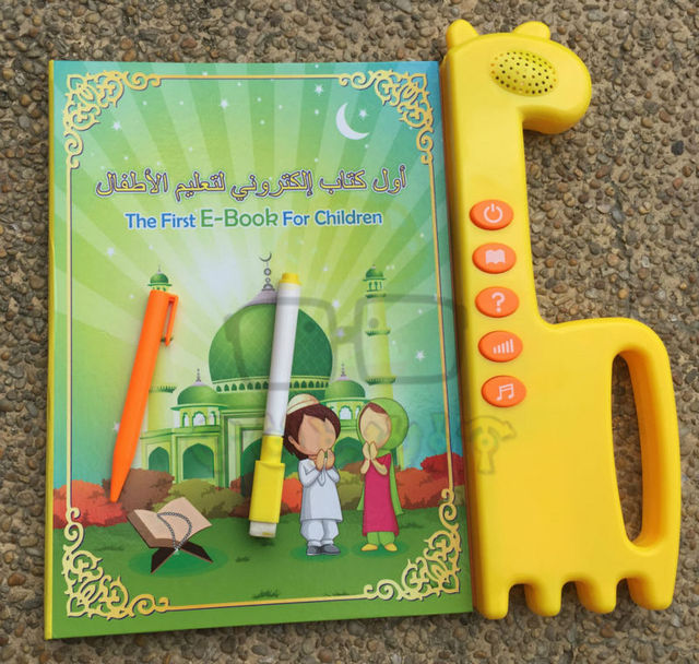 The First Children E-Book, English and Arabic Kid Quran Electronic Learning Reading Machine, Educational Toys, Best gift