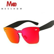 2017 Ми бренд винтажном стиле солнцезащитные очки мужские и женские плоские линзы без оправы площади кадра женские солнцезащитные очки Óculos Gafas S7015