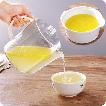 Вместительный масляный суп жировой сепаратор фильтр для чайника фильтр-бутылка для фруктового сока инструмент для приготовления пищи принадлежности для кухонного бара