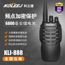 400-470mhz 8W walkie talkie 10km 2pieces