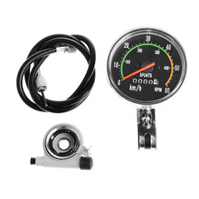 цена на New Bicycle Bike Speedometer Analog Mechanical Odometer With Hardware Waterproof