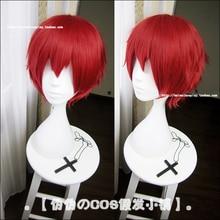 Assassination Classroom Karma Akabane / Akashi Seijuro / Sasori Short Flame Red Cosplay Wig Costume High Temperature Fiber