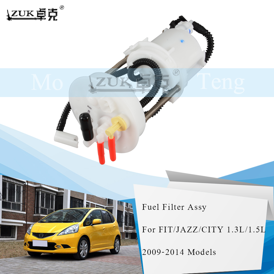 hight resolution of detail feedback questions about zuk fuel filter element strianer fordetail feedback questions about zuk fuel filter element strianer for hodna fit jazz city
