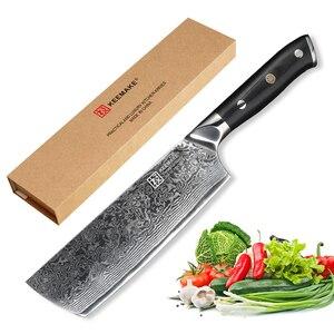 """Image 3 - KEEMAKE 7 """"Cleaver Bıçak Mutfak Şef bıçağı Japon 73 Katmanlar Şam VG10 Çelik Jilet Keskin Bıçak G10 Kolu Kesme araçları"""