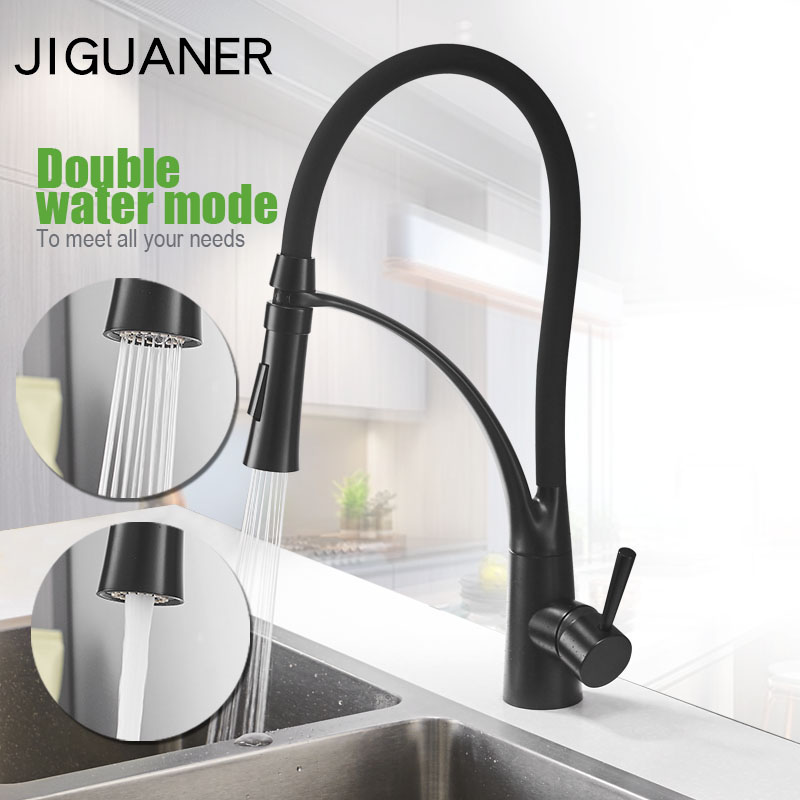 цена на Black Kitchen Faucet Pull-Down Sprayer 360 Rotation Kitchen Mixer Tap Bathroom Vessel Sink Faucet Black Rubber Single Handle
