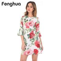 Fenghua Fashion Women Dress Elegant Ladies Summer Dresses Casual 2017 Autumn Dress Female Flare Floral Straight