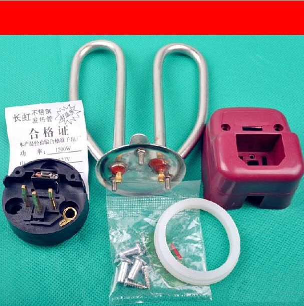 Free shipping stainless steel prevent dry burn heater pipe heating element 1500 w zhenneng electric kettle