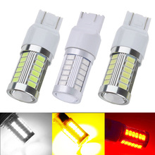 2pcs T20 W21/5W 7443 7440 W21W 5630 33SMD LED Car Brake Light White Red Yellow DC 12V 800LM Turn Reverse Lamp(China)